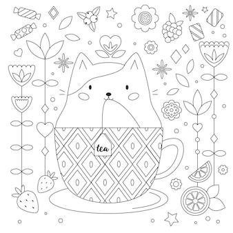 カップに猫と一緒に抗ストレスぬりえを落書き