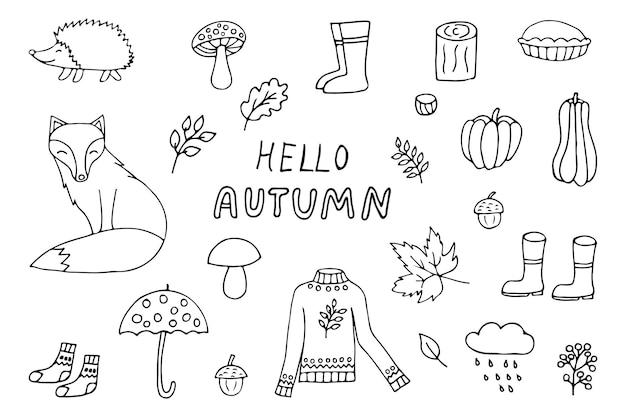 Набор иконок осень каракули. осенняя коллекция рисованной иллюстраций.