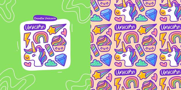 ユニコーン要素とシームレスパターンユニコーンの落書きコレクションセット
