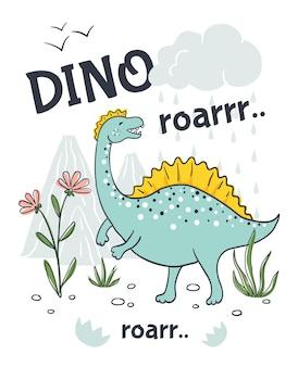 Doodle dinosaur poster. cute cartoon animal character, hand drawn friendly baby dragon