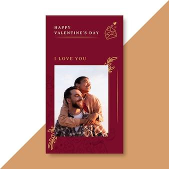 エレガントなバレンタインデーのinstagramストーリーテンプレートを落書き