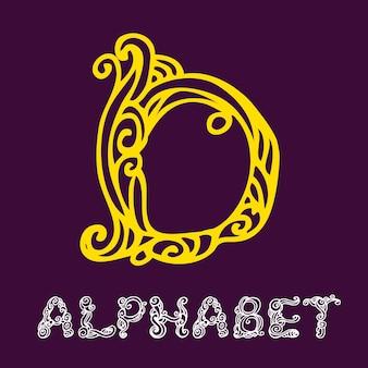 낙서 손으로 그린 스케치 알파벳입니다. 편지 d
