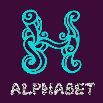 낙서 손으로 그린 스케치 알파벳입니다. 편지 h
