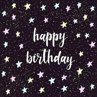 낙서 수 제 카드 배경입니다. 생일 축하합니다. 디자인 카드, 티셔츠, 책, 앨범, 스크랩북, 초대장, 배너, 포스터, 스크랩북 표지를 위한 부드러운 파란색, 노란색 및 분홍색 별 패턴