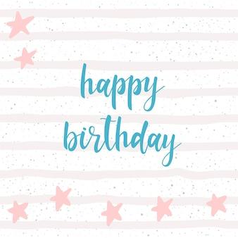 낙서 수 제 카드 배경입니다. 생일 축하합니다. 디자인 카드, 티셔츠, 책, 앨범, 스크랩북, 초대장, 배너, 포스터, 스크랩북 표지 등을 위한 부드러운 색상의 생일 패턴