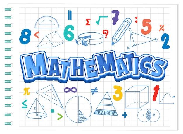 노트북 페이지에 수학 공식을 낙서