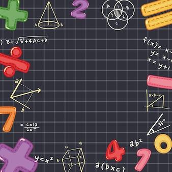 낙서 수학 개체 테두리