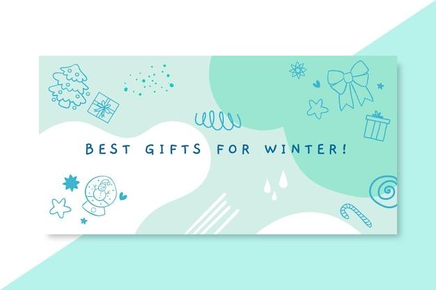 単色の冬のブログヘッダーを落書き