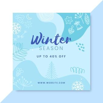 単色の冬のinstagramの投稿を落書き