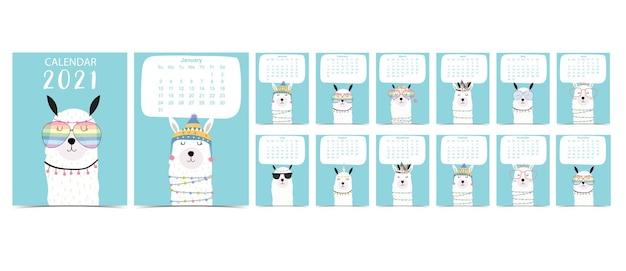 Doodle pastel calendar set with llama for children.