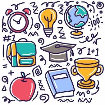 アイコンとデザイン要素と手描きの学校のツールの落書きセット