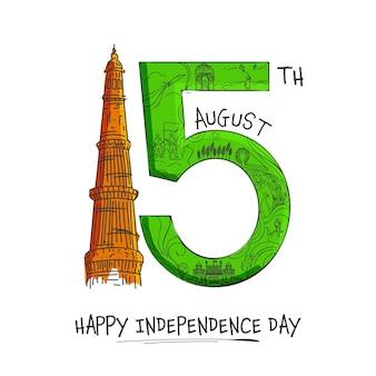 幸せな独立記念日のコンセプトのための白い背景の上のqutubminar記念碑と落書きスタイル8月15日テキスト。
