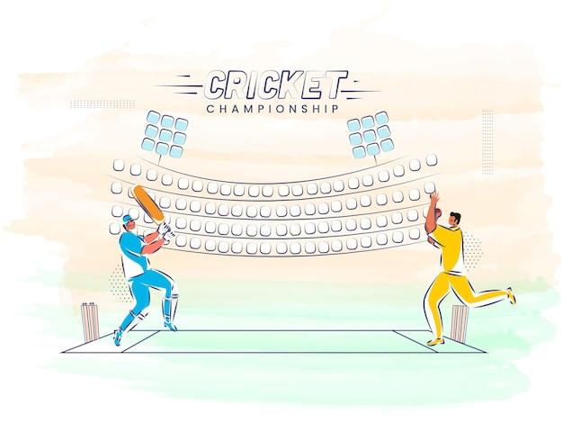 クリケット選手権の水彩効果スタジアムの背景にポーズを再生するバッツマンとボウラーのキャラクターの落書きスタイルのイラスト。