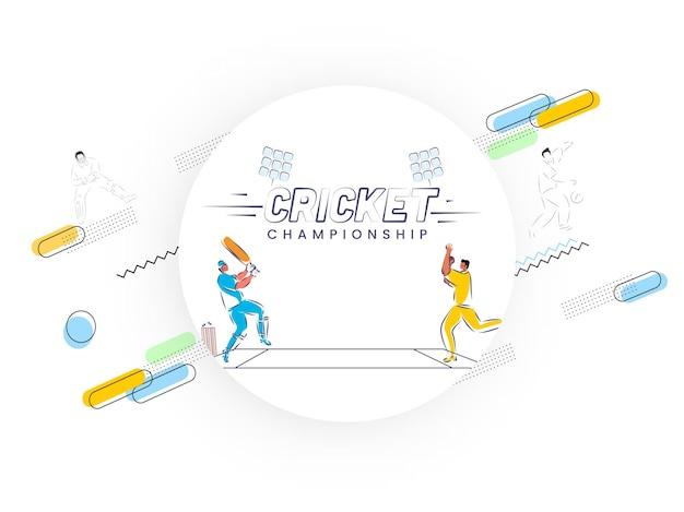 クリケット選手権の白い抽象的な背景でポーズを再生するバッツマンとボウラープレーヤーの落書きスタイルのイラスト。