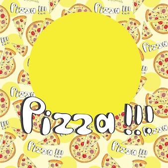 Пицца в стиле каракули бесшовные обложка переднее меню - векторный фон