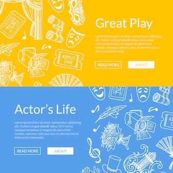 Элементы театра каракули набор веб-баннеров отличная игра иллюстрации