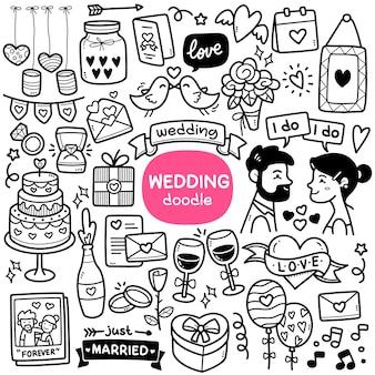 Каракули векторный набор свадебных вечеринок, связанных объектов, таких как свадебный торт, подарок, тост, воздушный шар и т. д.