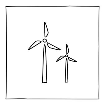 落書き風車のアイコンまたはロゴ、細い黒い線で手描き。白い背景で隔離のグラフィックデザイン要素。ベクトルイラスト