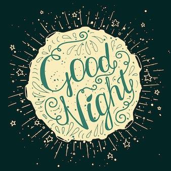 Doodle типографика постер с луной и звездами