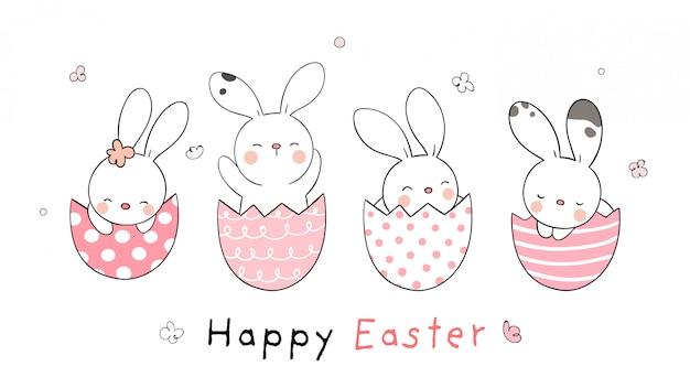 Нарисуйте кролика в яйцах на день пасхи doodle мультяшном стиле.