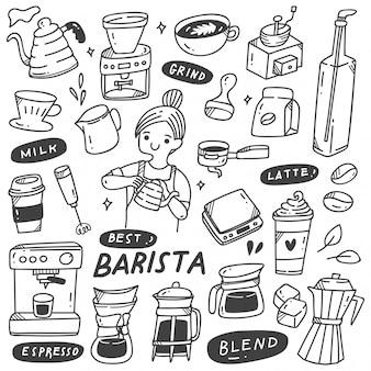 Бариста и различные связанные объекты в стиле doodle