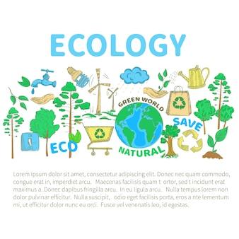 Комплект экологии doodles