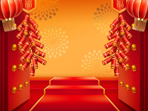 Doors with fireworks or entrance with lanterns, red carpet on stairs, ladder and flowers at wall