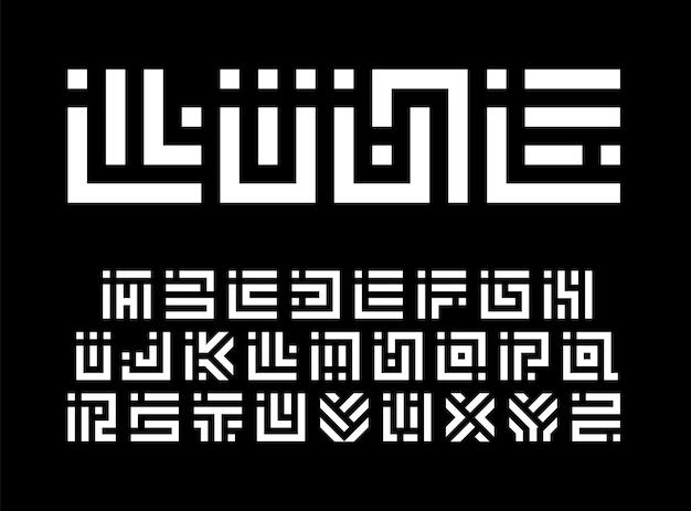 점 및 대시 라인 문자 세트, 기하학적 미로 기호. 사각형 블록 벡터 라틴 알파벳입니다. 디지털 자물쇠, 양식화된 열쇠 구멍 문자. 모노그램 및 로고를 위한 추상적인 미래형 글꼴입니다. 타이포그래피 디자인.