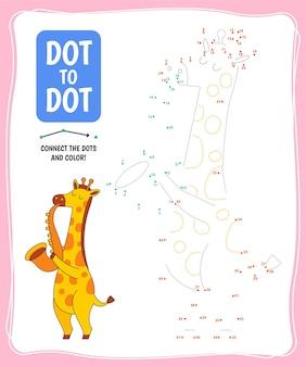 Dot to dot worksheet template