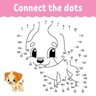 ドットゲーム犬にドット