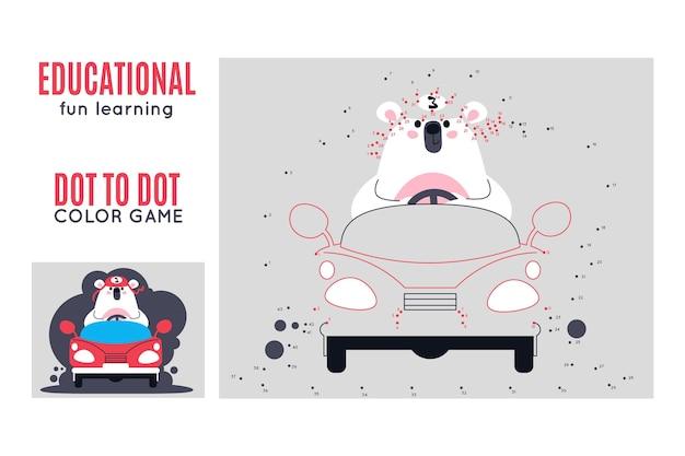 ホッキョクグマとドットドットワークシート