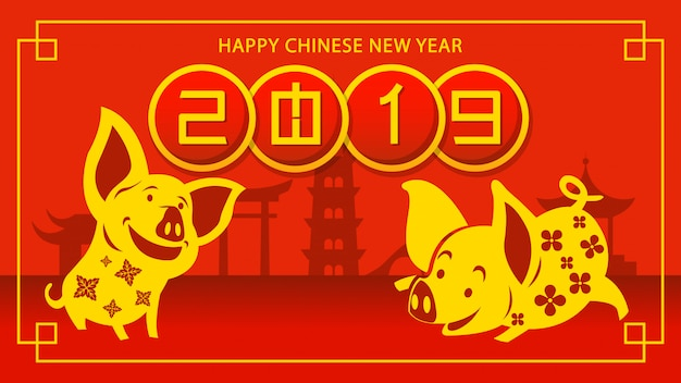 Double golden pig on the occasion of 2019 chinese new year
