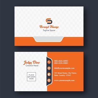 白とオレンジ色の立方体パターンの両面名刺デザイン。