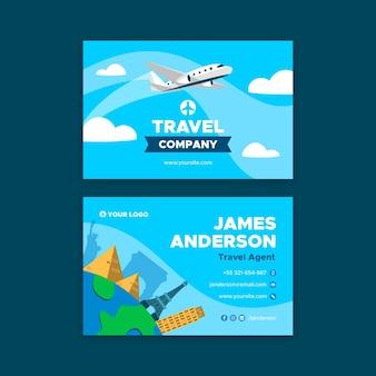 Шаблон двусторонней визитки