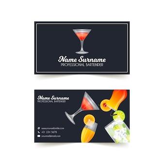 Двусторонняя визитка с иллюстрированными коктейлями