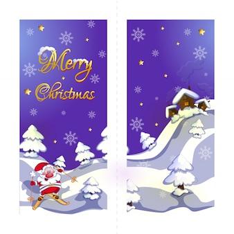 Двусторонняя рождественская открытка