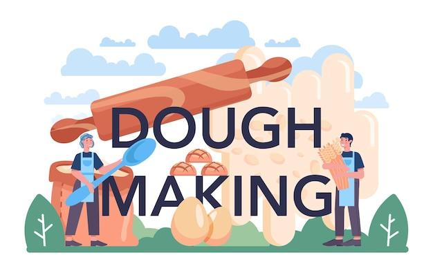 活版印刷のヘッダーを作る生地。製パン業界、ペストリー製パンプロセスおよび小売。ベーカリーワーカーとペストリーグッズ。孤立したベクトル図