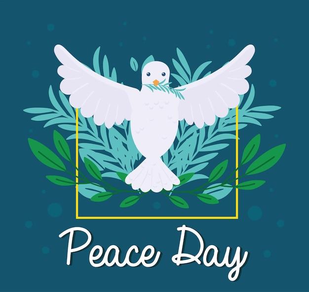 비둘기와 잎의 평화의 날