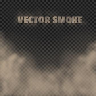 Dove-coloured smoke smoke on a dark transparent background.
