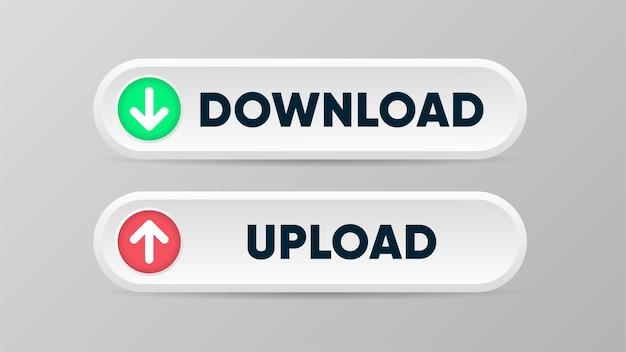 웹 서비스 응용 프로그램 또는 웹 사이트에 대한 다운로드 및 업로드 버튼