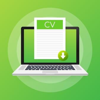 노트북 화면에 cv 버튼을 다운로드하십시오. 문서 개념을 다운로드 중입니다. cv 레이블 및 아래쪽 화살표 기호가있는 파일