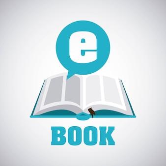 전자 책 디자인 다운로드