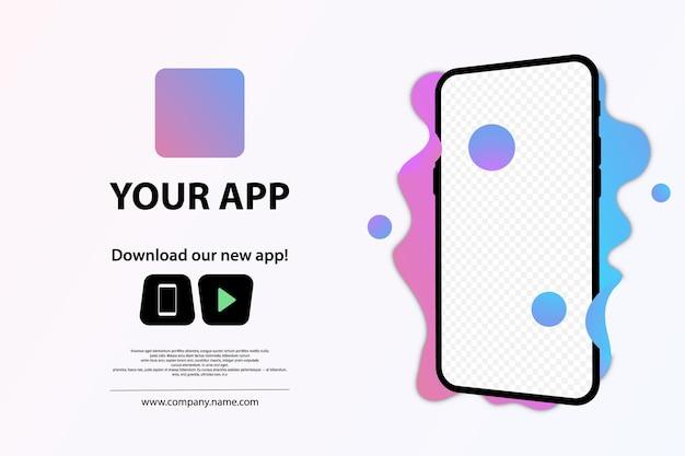 モバイルアプリのダウンロードページ。アプリケーションの広告スペース。スクリーンショットスペース。ダウンロードボタン