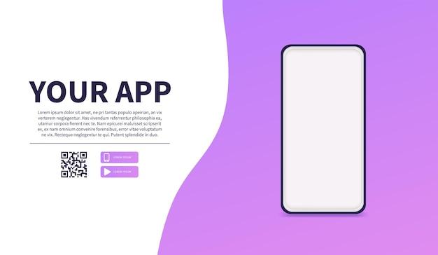 모바일 앱 다운로드 페이지 귀하의 애플리케이션을 위한 광고 공간 웹 배너 현대적인 디자인