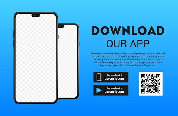 モバイルアプリのダウンロードページ。空の画面のスマートフォン。ボタンをダウンロードします。