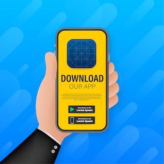 モバイルアプリのダウンロードページ。あなたのアプリのための空の画面のスマートフォン。アプリをダウンロードする。図
