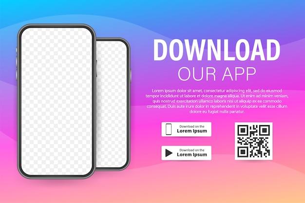 モバイルアプリのダウンロードページ。あなたのアプリのための空の画面のスマートフォン。アプリをダウンロードする。