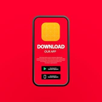 モバイルアプリのダウンロードページ。スクリーンショットスペース。ダウンロードボタン。