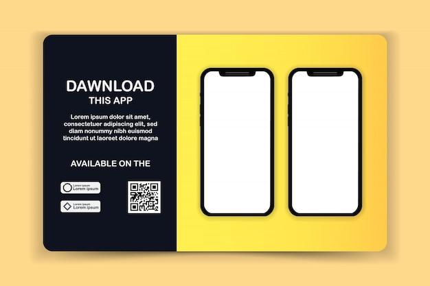 モバイルアプリのダウンロードページ