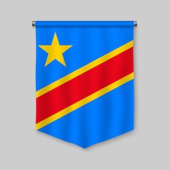 Drコンゴの国旗と3 dのリアルなペナント